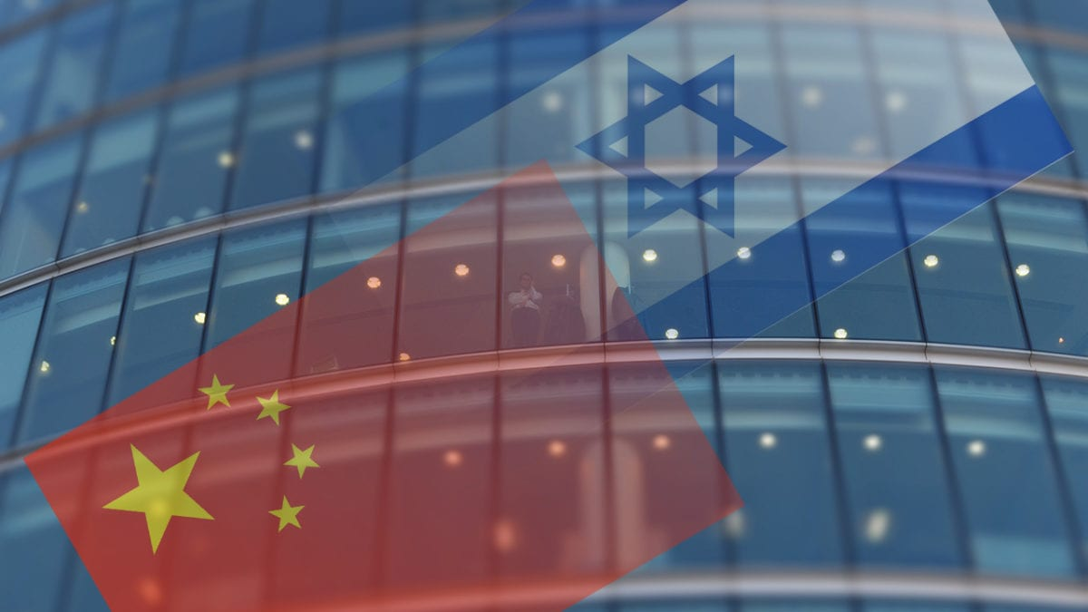 China, Israel Collaborating on Tech Startups